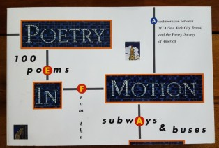 Poetry in Motion 2